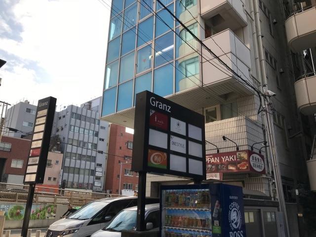 Myu横浜教室