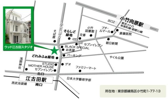 ウッドミュージックスクール江古田校