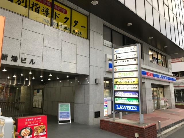 プライズエンターテインメント教室
