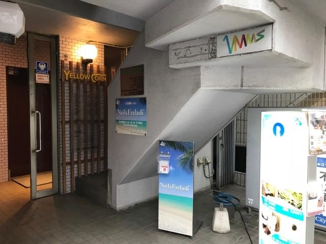 ベリーメリーミュージックスクール横浜校アクセス