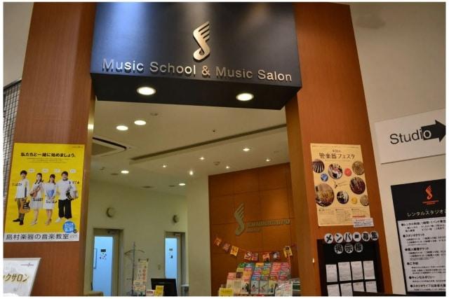 島村楽器音楽教室名古屋
