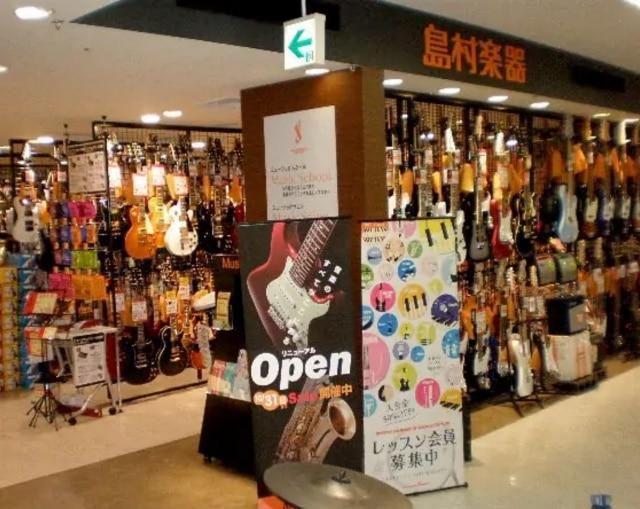 島村楽器音楽教室横浜