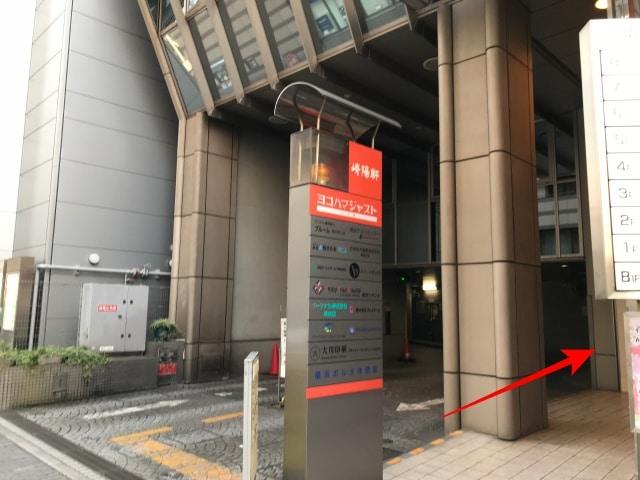 eys横浜アクセス