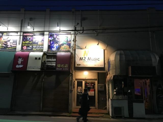 M2ミュージックスクールアクセス